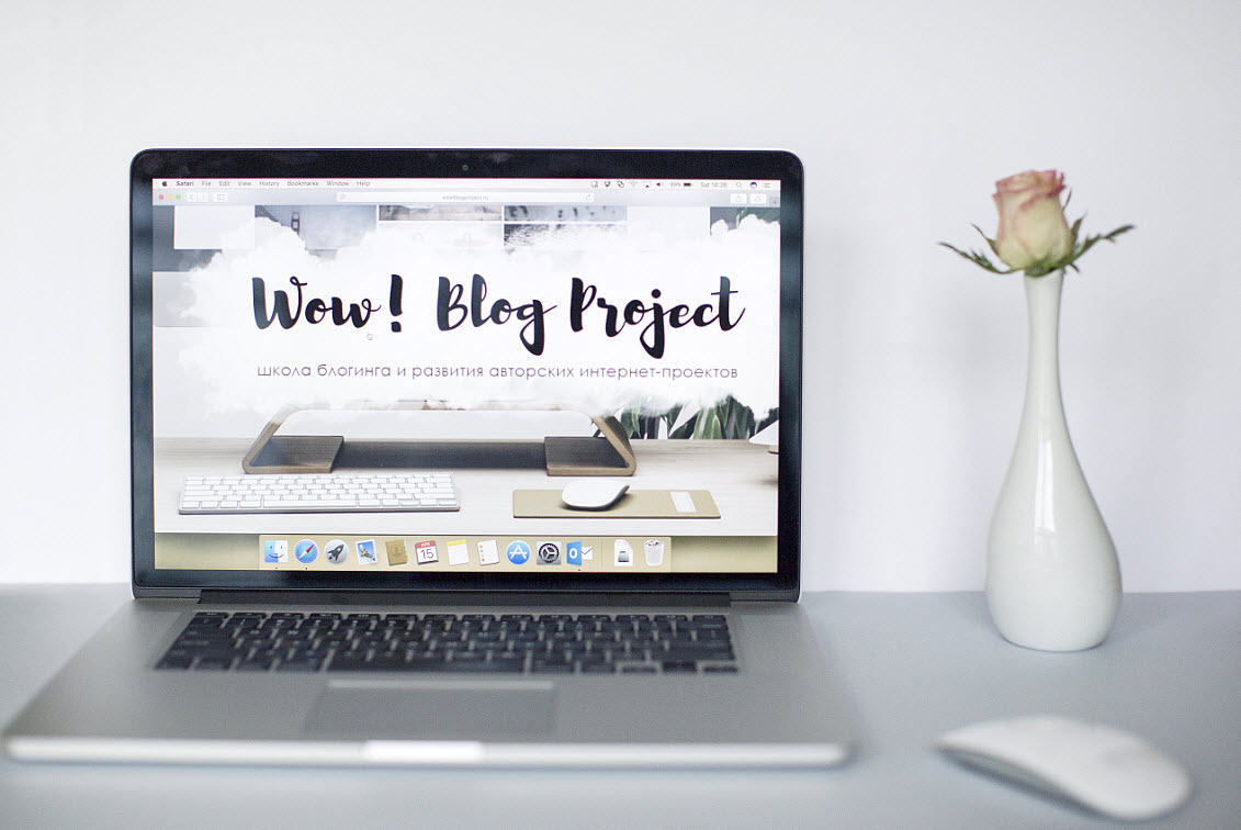 О проекте «Wow! Blog Project»