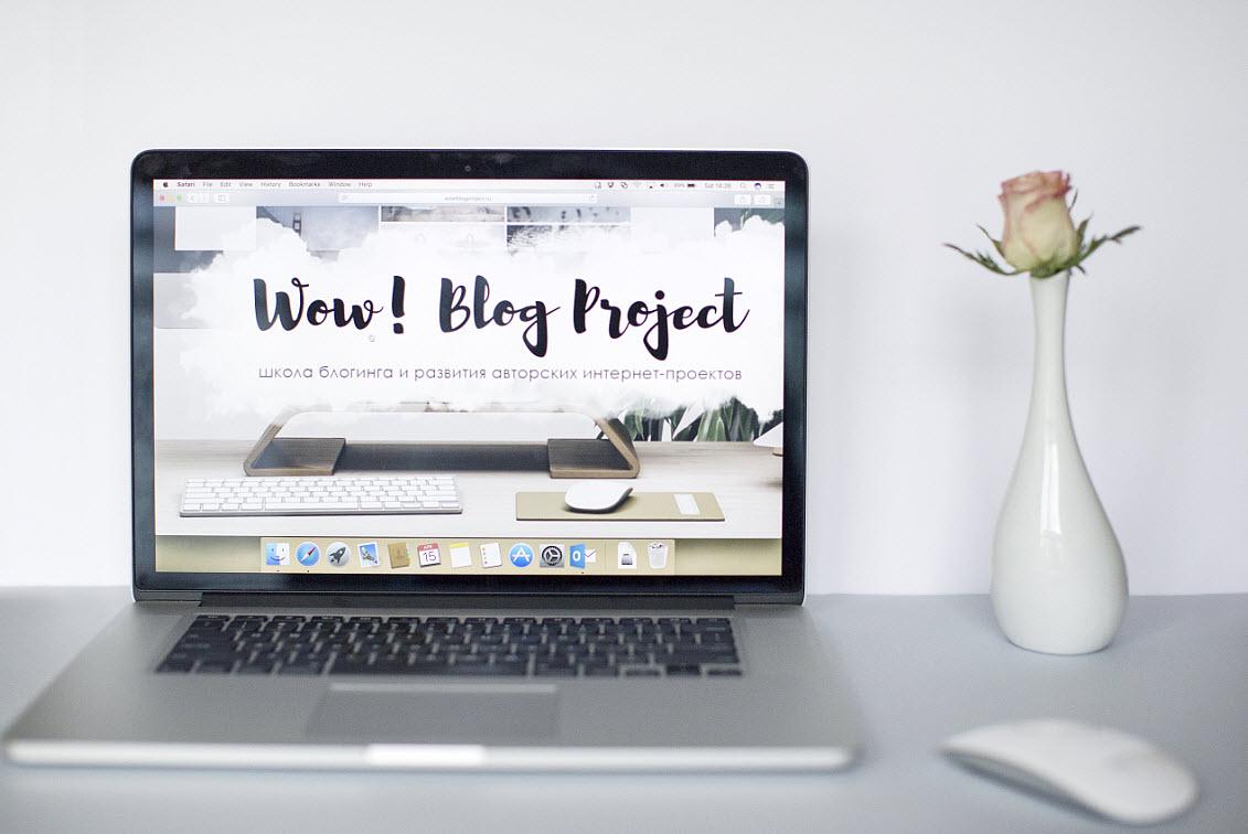 Курс по блогингу Марии Олендарь