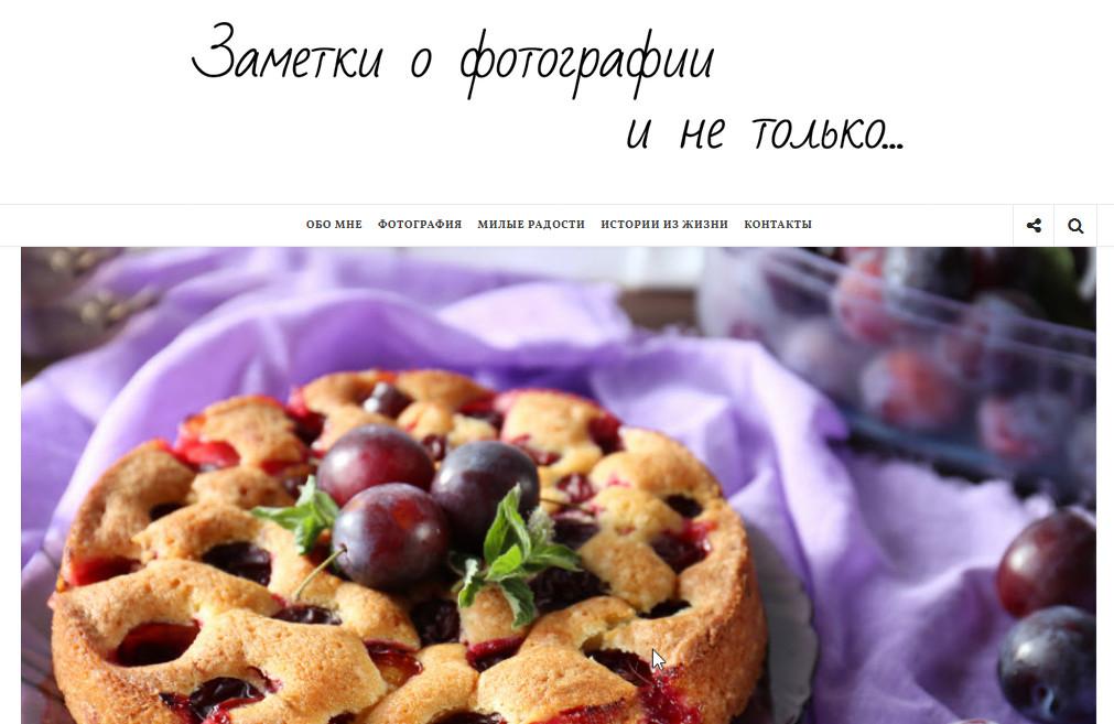 """Блог """"Заметки о фотографии и не только..."""" Евгении Улановой"""
